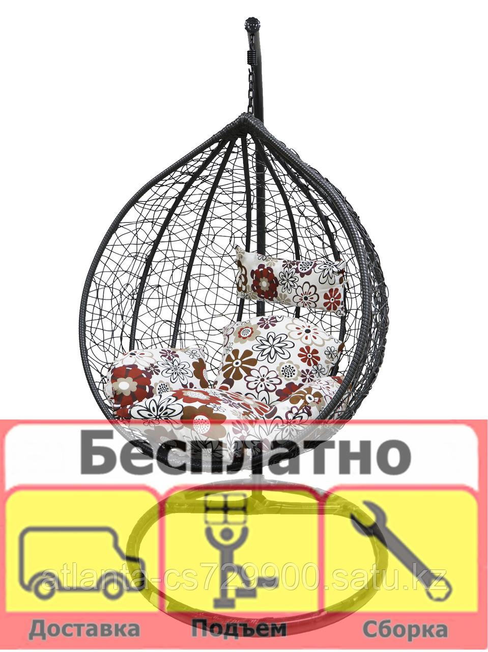 """Подвесное Кресло-Кокон """"Ninel"""" medium (Доставка Сборка)"""
