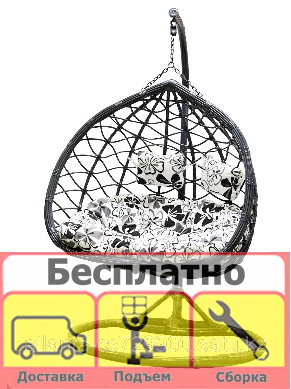 """Подвесное Кресло-Кокон Gem """"Двухместный"""" (Доставка Сборка)"""