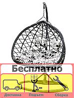 """Подвесное Кресло-Кокон Gem """"Двухместный"""" (Доставка Сборка), фото 1"""