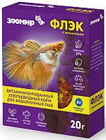 Флэк Корм для рыбок с витаминами