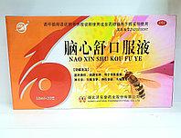 Эликсир для мозга (Наосиньшу, Nao Xin Shu).