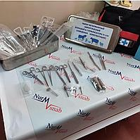 Набор ветеринарный хирургический большой в стерилизаторе