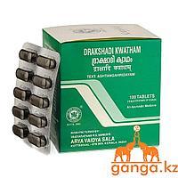 Дракшади Кватхам для лечения нервной системы (Drakshadi Kwatham ARYA VAIDYA SALA), 100 таб