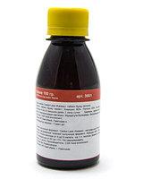 Жидкий сычужный фермент Ceska-Lase (Kalase) - телячий пепсин 100 гр