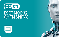 Eset NOD32 антивирус - продление лицензия на 1 год на 1 ПК