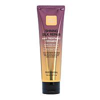 Farmstay Маска для волос с Керамидами Shining Silk Repair Hair Treatment 150мл.