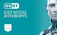 Eset NOD32 антивирус - продление лицензии на 2 года на 3 ПК