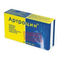 Артроцин №36 таблетки 0,5 г