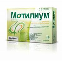 Мотилиум 10 мг №30, таблеток