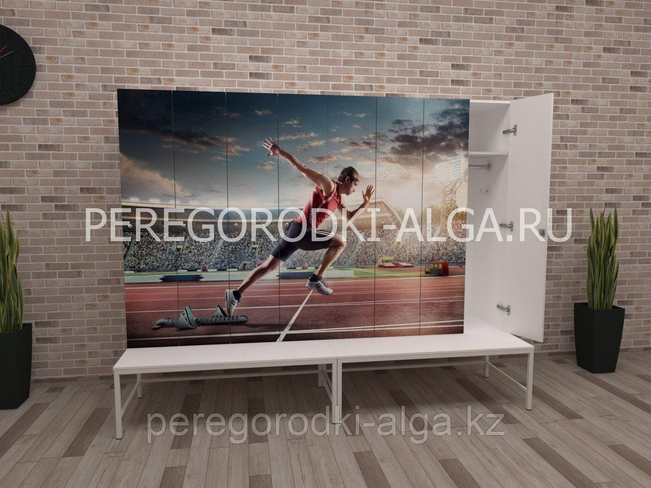 Шкаф для раздевалки с фотопечатью 1-местный, лавочка на металлокаркасе, двери прямые