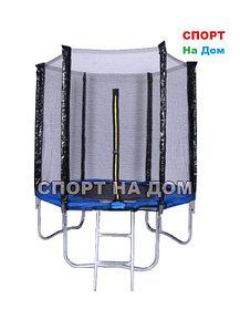 Батут с защитной сеткой 8 футов ( диаметр 244 см.)
