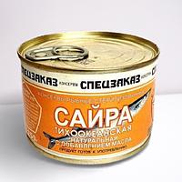 Сайра натуральна с добов. масла250гр. Спецзаказ 1/48, шт