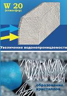 """Гидроизоляция системы """"Пенетрон"""" защита бетона от воды"""