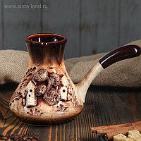 """Турка """"Рыцарская"""", с замками, лепка, декор, 0.6 л"""