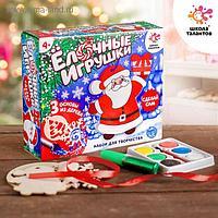 Набор для творчества «Ёлочные игрушки из дерева. Сделай сам» (Дед Мороз, снежинка, ёлочка)