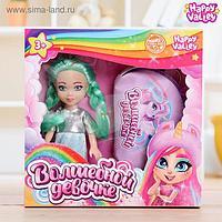 Кукла с кошельком «Волшебной девочке»