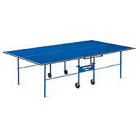 Стол теннисный Start Line Olympic, без сетки