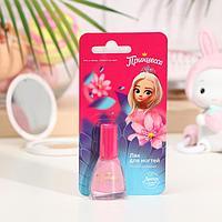 Лак для ногтей детский «Принцесса», светло-розовый, 6 мл