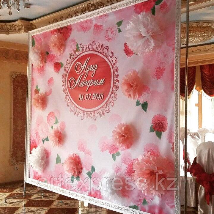 Пресс стена, Press wall на свадьбу и др. торжества (аренда, продажа)