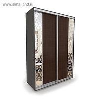 Шкаф-купе «Акцент-Вера», 1200 × 600 × 2310 мм, экокожа «Версаль тёмный», цвет венге