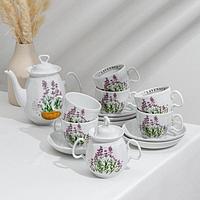 Сервиз чайный 'Лаванда', 14 предметов чайник 750 мл, сахарница 350 мл, 6 блюдец d15 см, 6 чашек чайных 250 мл
