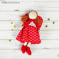 Подвеска «Ангелочек», кукла, платье со звёздами, цвета МИКС