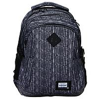 Рюкзак молодежный, c эргономичной спинкой, HEAD, 45 х 31 х 19 см, Dice
