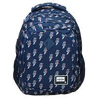 Рюкзак молодежный, c эргономичной спинкой, HEAD, 45 х 31 х 19 см, Thunder