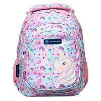 Рюкзак школьный, ASTRA AB330, 39 х 28 х 15 см, c эргономичной спинкой, Unicorn