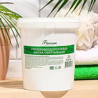 Маска-обёртывание Floresan, грязево-водорослевая, 1 л
