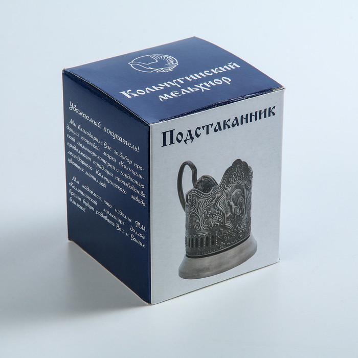 Подстаканник 'Урал', никелированный, с чернением - фото 3