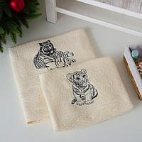 Комплект полотенец в коробке 'Тигр с тигрёнком' 50х90, 70х140 см, молочный МИКС