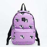 Рюкзак, отдел на молнии, наружный карман, цвет сиреневый, 'Панды'