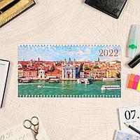 Календарь квартальный 'Венеция' 4-х блоч., с тиснением фольгой, 30 х 75 см, 2022 год