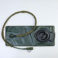 Гидратор для рюкзака 2,5л