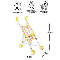 Кукольная коляска-трость, металлический каркас