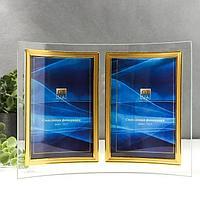 Фоторамка двойная стекло 'GT 204/-G' 10х15 см, вертикаль, золото