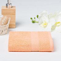 Полотенце махровое гладкокрашеное 'Эконом' 70х130 см, цвет персиковый