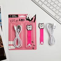 Набор держатель для провода и кабель USB iPhone Oh, my cat, 1 м