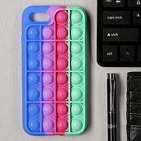 Чехол POP IT для iPhone 7/8/SE2020, силиконовый, разноцветный