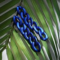 Серьги пластик 'Цепь' широкая, цвет ярко-синий