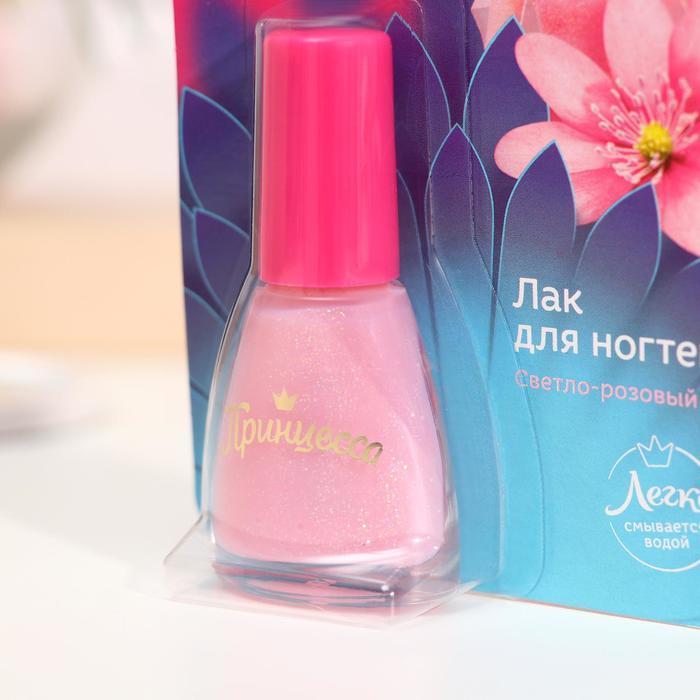 Лак для ногтей детский 'Принцесса', светло-розовый, 6 мл - фото 3