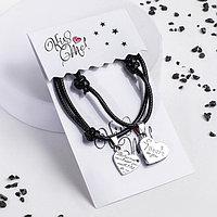 Браслеты 'Неразлучники' сердца, цвет чёрный, L12,5 см
