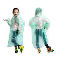 Дождевик детский унисекс 'Непромокайка', универсальный размер, цвет зелёный