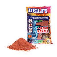 Прикормка Delfi Rainbow Карп-Карась клубника, красный, вес 0,8 кг.