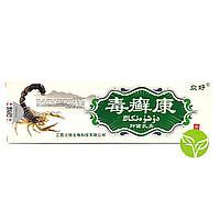 """Мазь """"Чжун Хао Ду Сюань Кан"""" Антибактериальная из Скорпиона"""" травяная, противозудная 17 гр."""