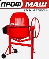 Бетономешалка ПРОФМАШ Б-220 | 850Вт