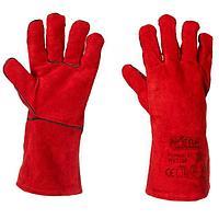 Перчатки краги для сварочных работ EXPROFIL