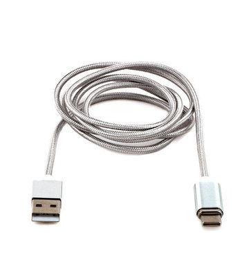 Кабель USB, Cablexpert CC-USB2-AMUCMM-1M,  серебро