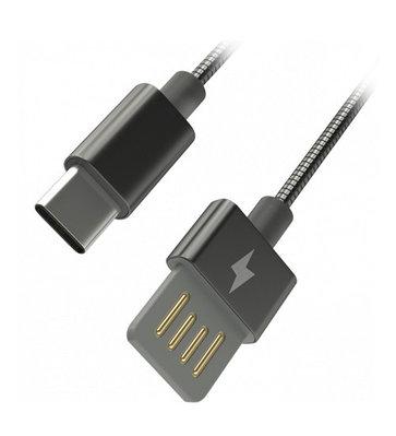 Кабель USB, Ritmix RCC-436 серый